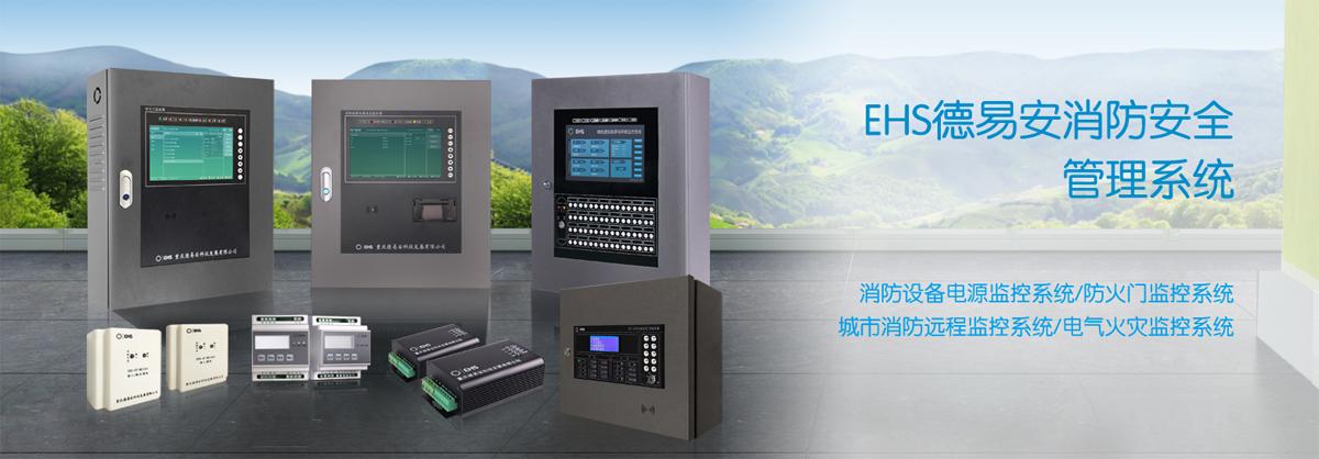 重庆bob软件科技发展有限公司